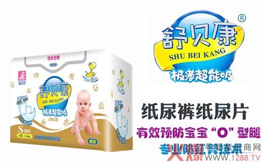 婴儿纸尿裤或将成为导致宝宝O型腿的罪魁祸首,因此,引起了消费者们的恐慌。而据资料显示,早在1976年,《英国医学期刊》(BritishMedicalJournal)上便有题为《X型腿与O型腿》(KnockKneesandBowLegs)的论文。文中指出:婴幼儿,尤其是超重的宝宝应当避免给宝宝穿笨重膨胀的纸尿裤,尤其是宝宝学站或学步期间。  对比国外,中国国内市场预防型纸尿裤极为罕见。来到各大卖场和母婴店的纸尿裤售卖区,发现纸尿裤的功能特点的内容相差不大,大多集中在吸水性强、防侧漏、表面干爽。唯独就有一款纸