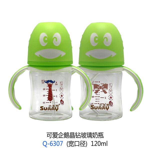 小太阳可爱企鹅晶钻玻璃奶瓶120ml