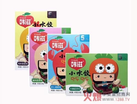 幼儿饺子卡通海报