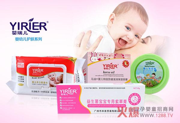 但是婴幼儿湿巾到底有什么用途呢?