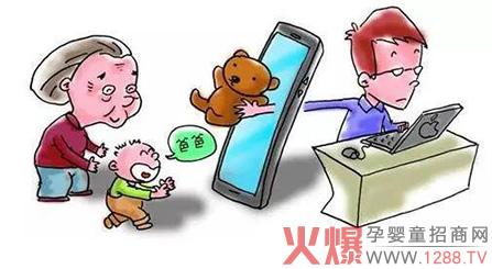 伤不起的家庭教育:用手机哄孩子