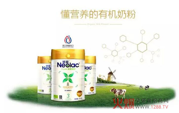 悠之蓝_海普诺凯悠蓝有机奶粉 懂营养的奶粉
