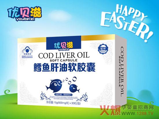 •原料上乘: •选用冰岛lysi世界顶级鳕鱼肝油供应商,是