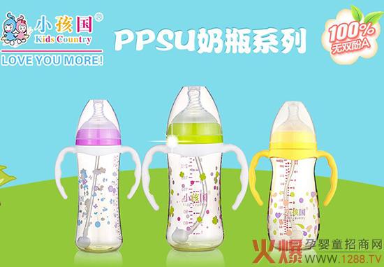 小孩国奶瓶引领安全时尚新风尚