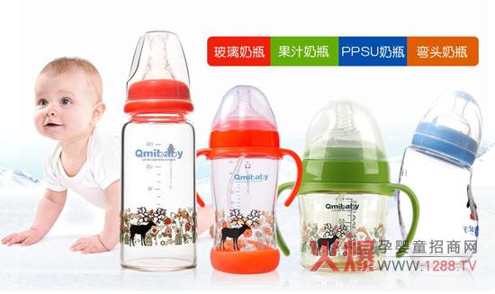 上海柯麟携Qmibaby、宜哒两大品牌盛大招商
