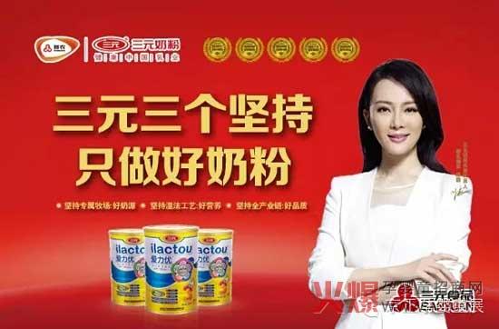 坚守诚信的道路并非一帆风顺。2013年,看到那些没有奶源地,却可以靠大包粉干法方式生产婴幼儿奶粉的一些企业利润丰厚,奶粉事业部内部也有人动了二心,提出不用高成本的湿法工艺,用大包粉生产,只要产品合格不就行了? 吴松航坚决反对,他说,北京三元食品股份有限公司是国有企业,首先应该体现在为国担当。我们是要追求利润,但利润不是唯一指标,在行业发展面临困境的时候,我们必须承担社会责任,为行业树立标杆义不容辞。 吴松航说,其实三元的诚信奶粉标准很简单,我们都有孩子,为自己的孩子做一款好奶粉,这就是我们的标准。