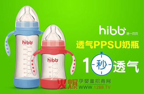 公司根据婴幼儿成长阶段的特点