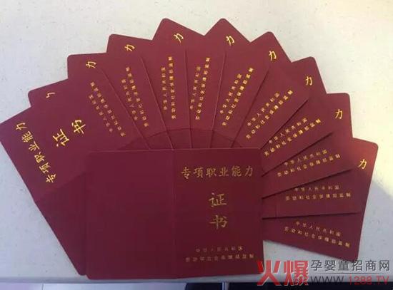 黄欢:开拓行业标准的魅力女性