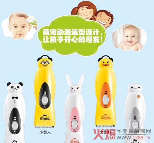 米乐迪宝宝理发器 让理发像梳头一样容易