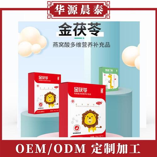 特殊膳食食品代加工贴牌OEM/ODM厂家华源晨泰 免费打样