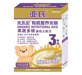 米乐尼果蔬多维有机米粉3段