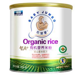 三九牌智A+淮山薏米有机米粉