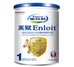 英赋Enloit原味纯香奶米粉