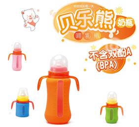 贝乐熊奶瓶,玻璃瓶身+硅胶护套