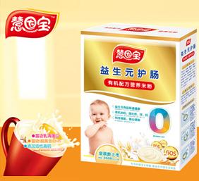 慧因宝护肠米粉呵护宝贝成长