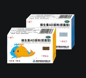 贝贝加维生素AD滴剂火爆招商