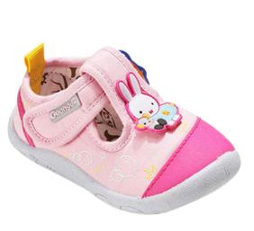 广迪小兔子婴儿学步鞋代理
