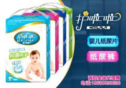 护啦啦婴幼儿纸尿裤宣传视频