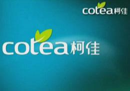 柯佳茶科技宣传视频