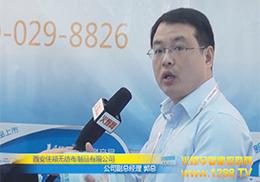 北京孕婴展住邦、安帕婴幼用品副总接受火爆网专访