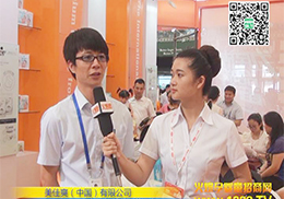 美佳爽绽放2014CBME展市场总监接受火爆孕婴童网专访