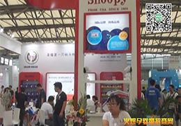 14届上海CBME爱熙医疗全程直播