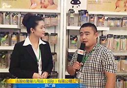 法国幼爱陈总在火爆网大讲堂郑州站接受专访