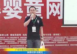 火爆网在第二届郑州站大讲堂采访亲抚纸尿裤销售经理