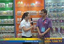 广州京正展上广州瑞濠婴儿用品有限公司接受火爆网专访