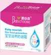 婴必选冬季护肤新品 宝宝专属 精心护理宝宝肌肤健康