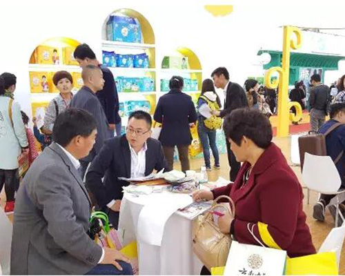 新国货,一朵造―一朵闪耀2016京正&#8226北京孕婴童展