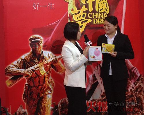 产自红色故里 好一生红色主题震撼京正北京展