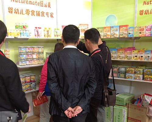 京正北京展美食多 纽滋美零食火爆了