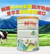 好奶源成就好品质 美国Nuby奶粉盛大招商