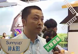 专访直播:种太阳Sunnyup营养品2.0时代CBME婴童展会现场