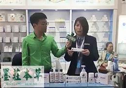 火爆直播:墨荘本草洗护用品2018年北京京正展会现场