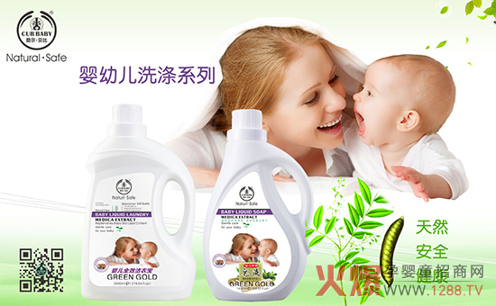 """纯天然植物婴童护肤就选""""酷尔・贝比"""""""