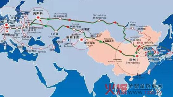 """搭乘""""一带一路""""上飞驰的中欧国际专列来到我们中国!"""