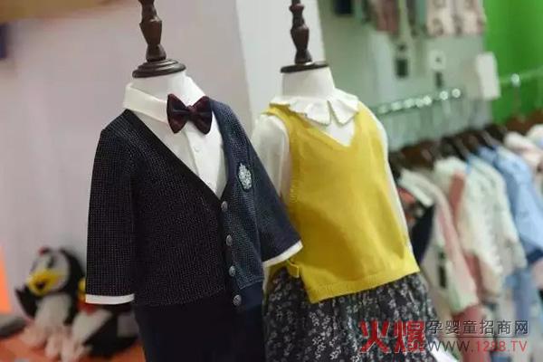 童装产业迅猛发展 各大品牌开启争夺之战