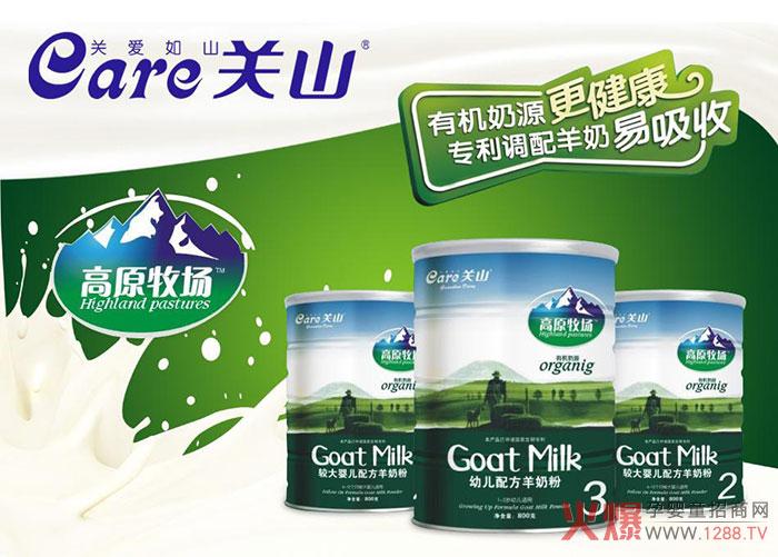 强化婴幼儿奶粉质量监管 关山乳业贯彻执行促发展