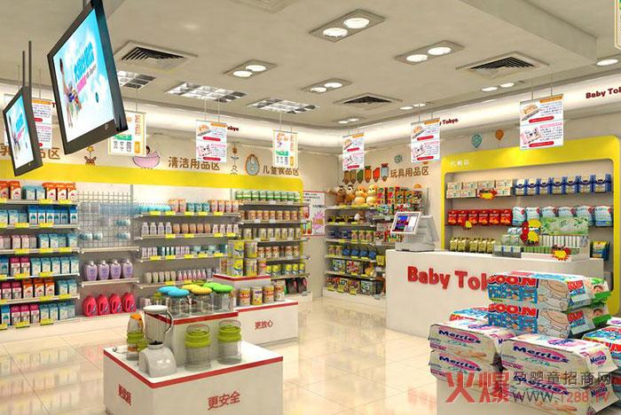 德洛兰:五一促销日 谨防婴幼儿奶粉促销陷阱