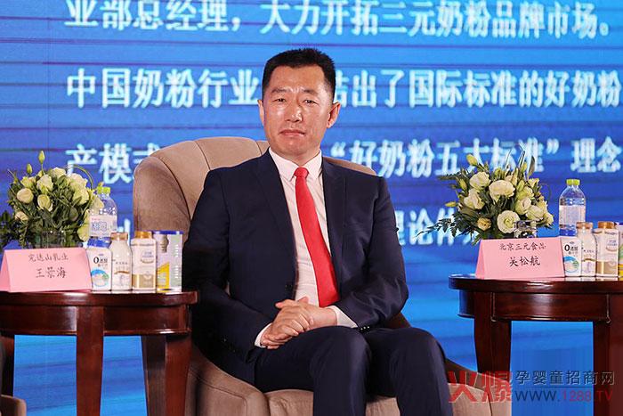 三元奶粉北京事业部总经理:国内乳企监测已超国外