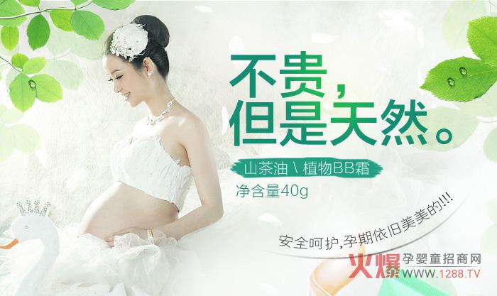 孕妇护肤市场发展潜力巨大 孕妇化妆品成长被看好
