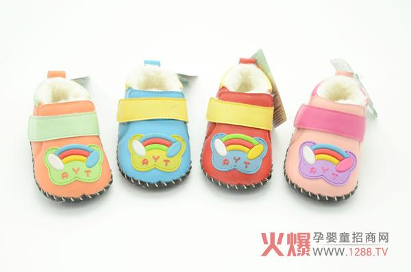 爱婴童宝宝皮面鞋 为学步宝宝量身定制