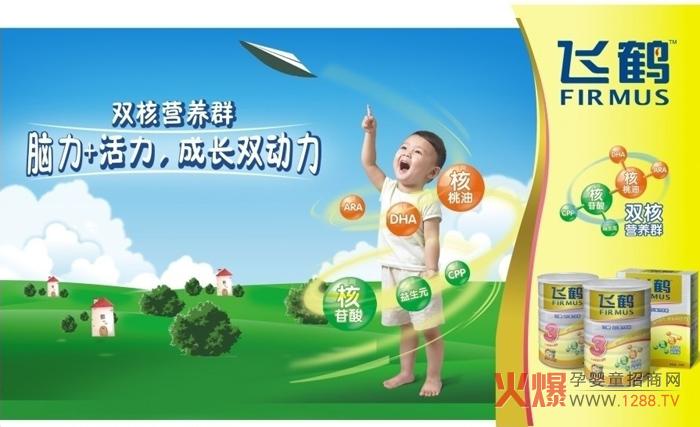 大飞机都能上天了 中国人也能做好奶粉