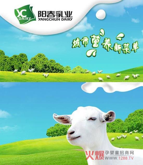羊奶好在哪里?羊奶行业将如何成为风口上的头羊?