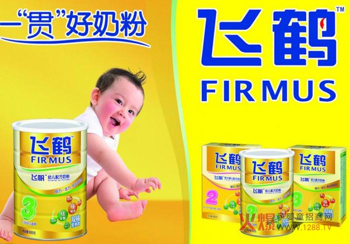 飞鹤奶粉追求更好的产品品质 争做民族乳企进军国际市场领跑者
