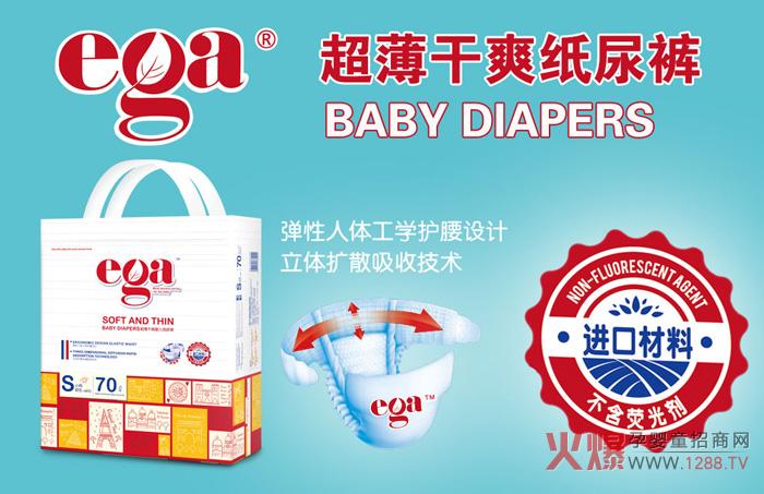 婴姿雅纸尿裤的几大优势 吸水性透气性面料都很好