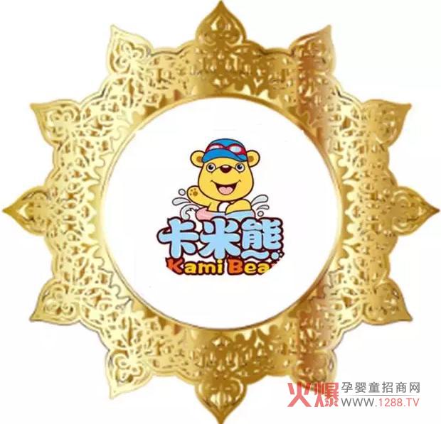 维尼表情&卡米熊与您相约2017上海CBME中宝贝包qq赌博搞笑图片