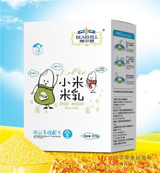 包裝 包裝設計 設計 藥品保健品 550_593